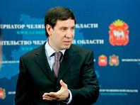 Свердловский суд заочно арестовал бывшего губернатора Челябинской области