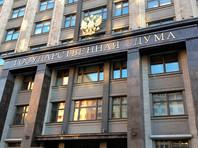 В Госдуме просят Генпрокуратуру проверить Transparency International