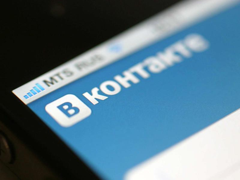 Заключенному в Мурманской области добавили срок за публикацию ксенофобских постов из колонии