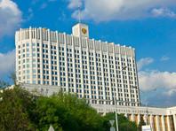 """Правительство отчиталось о выполнении """"майских указов"""" Путина"""