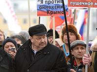 """""""Дождь"""": митинг Навального 12 июня могут объединить с очередным маршем против реновации"""