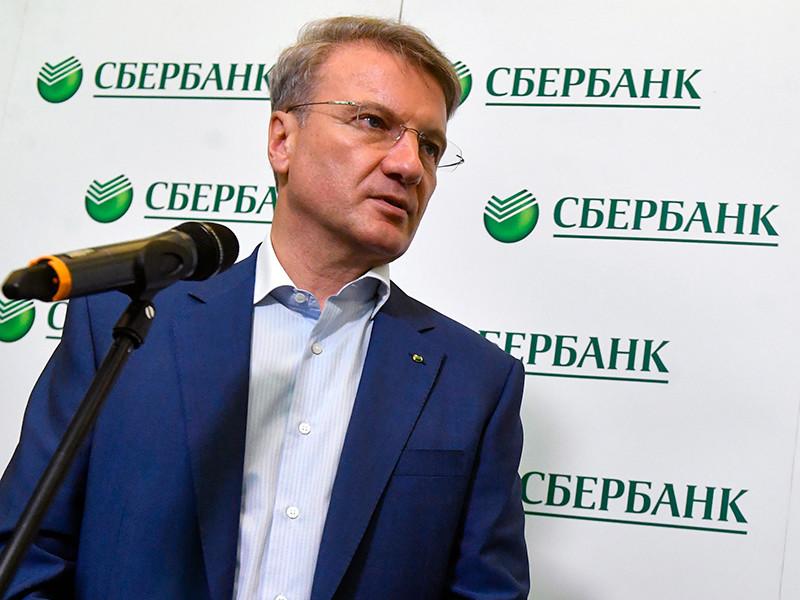 Отношения РФ и США скатились до крайней паранойи, считает Греф