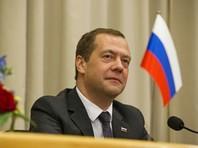 ВЦИОМ: Медведевым довольны 52% россиян, но доверить ему вопросы государственной важности готовы лишь 16%