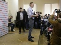Федеральный штаб Навального в Москве и штабы еще в пяти городах выселяют из помещений