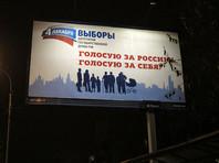 Минюст обжалует решение ЕСПЧ о выплате Россией 38 тысяч евро по жалобам на выборы в Госдуму 2011 года