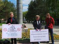 В Калуге школьники организовали и провели митинг против коррупции в образовании