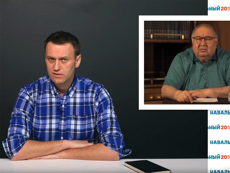 Основатель Фонда борьбы с коррупцией (ФБК) Алексей Навальный в своем блоге прокомментировал очередное видеообращение бизнесмена Алишера Усманова