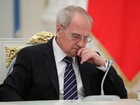 Глава Конституционного суда РФ: защита прав человека не должна создавать угрозу государству