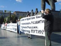 """Пенсионеры на митинге в Новосибирске воззвали к Путину: """"Меняй правительство и экономический курс или уходи!"""""""