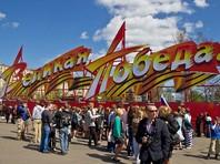 Государство потратит на празднования Дня Победы 456 млн рублей