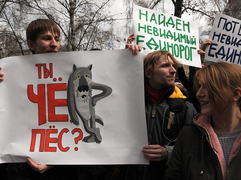 """""""Монстрация"""" в Новосибирске, 1 мая 2017 года"""
