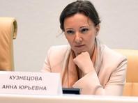 Фонд племянника Путина предложил блокировать группы АУЕ за вред здоровью детей