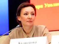 Кузнецова обещает разобраться с задержанием читавшего стихи десятилетнего мальчика