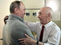Путин навестил своего экс-начальника по резидентуре КГБ в Дрездене