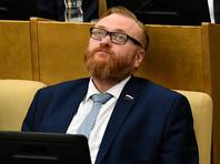 """В Госдуме """"указали"""" Милонову на недопустимое поведение из-за его провокаций на 1 мая"""