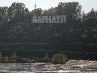 """Барнаул в рамках """"вставания с колен"""" предложили переименовать в Путинбург"""