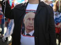 """""""Левада-Центр"""": за новый президентский срок Путина готовы проголосовать 48 процентов россиян"""