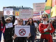 28 мая на улице Вавилова состоится второй митинг противников реновации, согласованный московской мэрией. Первая акция против сноса прошла 14 мая на проспекте Академика Сахарова и собрала примерно 30 тысяч человек