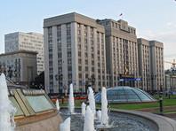 В Госдуме Поклонская возглавляет комитет по контролю за достоверностью сведений о доходах, об имуществе и обязательствах имущественного характера