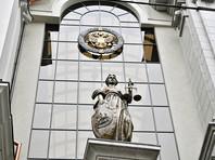 Верховный суд внес   законопроект, чтобы суды могли быстрее оглашать приговор