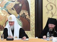 """Путин встретится с патриархом Кириллом и со своим """"духовником"""""""