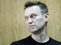 """Суд признал законным приговор Навальному по делу """"Кировлеса"""""""