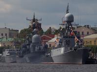 Прибывшие для военного парада корабли внезапно покинули Петербург
