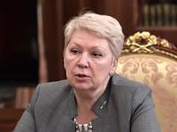 Глава Минобрнауки объявила, что ЕГЭ по истории станет обязательным с 2020 года