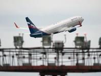 """Самолет """"Аэрофлота"""" Boeing 777, следовавший из Москвы в Бангкок и попавший в зону турбулентности, вернулся на нужную траекторию в течение 30 секунд благодаря действиям экипажа, сообщил командир воздушного судна Александр Рузов"""