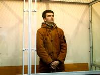 """Арестованный в Петербурге администратор """"группы смерти"""" Лис признал свою вину, сообщили в суде"""
