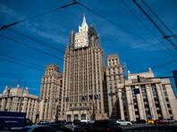 МИД РФ пристально следит за саммитом НАТО в Брюсселе и по его итогам обнародует свое заключение