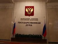 В Госдуму внесли законопроект о расширении прав граждан на самооборону