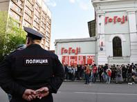 """Фонд """"Искусство без границ"""", жаловавшийся на мат в """"Гоголь-центре"""",  отверг причастность к обыскам"""