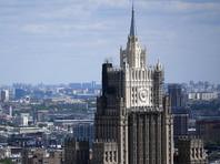 МИД о саммите НАТО: 20 лет прошло с подписания акта о сотрудничестве России и НАТО, и за это время еще не было такого глубокого кризиса