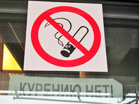Минздрав РФ подготовил новую антитабачную стратегию - повышение цен и налогов, ограничение вейпов, выборочный запрет на продажу с 2033 года