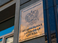 ФНС попросили проверить, платит ли Навальный налоги