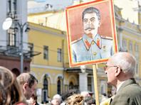 Каждый второй россиянин положительно оценивает действия Сталина во время войны, показал опрос