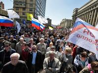 Полиция сорвала со сцены митинга в годовщину 6 мая плакат с надписями про Путина и Кадырова