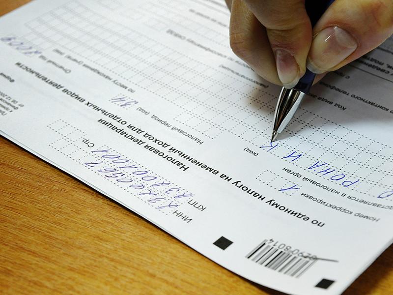 Более 60% россиян усомнились в достоверности деклараций о доходах высших государственных чиновников страны и депутатов обеих палат парламента