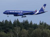 """Генпрокуратура потребовала возбудить уголовное дело о злоупотреблении """"Почтой России"""" самолетами Ту-204"""
