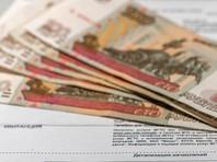 Ярославским ветеранам труда выставили счет за неучастие в субботнике