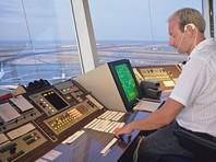 """В небе над Кубанью произошло опасное сближение российского и австрийского пассажирских самолетов - """"Интерфакс"""""""