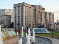 Госдума получила пакет поправок к закону о реновации