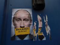 """Организатора антипутинского митинга """"Надоел!"""" в Перми оштрафовали за отсутствие бейджика"""