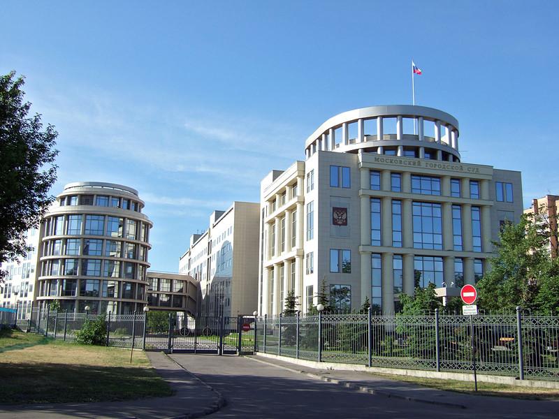 В Мосгорсуд подан первый иск, оспаривающий соответствие проекта реновации жилого фонда в Москве Конституции РФ и Жилищному кодексу
