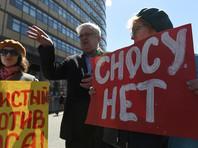 Правнучка Хрущева увидела в сопротивлении закону о реновации признак неподавленного инакомыслия