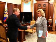 Путин пообещал привлечь Генпрокуратуру и МВД, чтобы разобраться с нарушением прав геев на Северном Кавказе