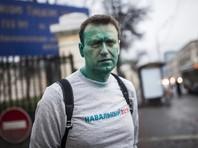 Сторонники Навального: напавшие на него с токсичной зеленкой оказались    провокаторами  SERB