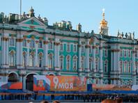 Санкт-Петербург, 6 мая 2017 года