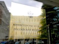 Минкультуры объявило об отсутствии претензий к отчетности студии Серебренникова